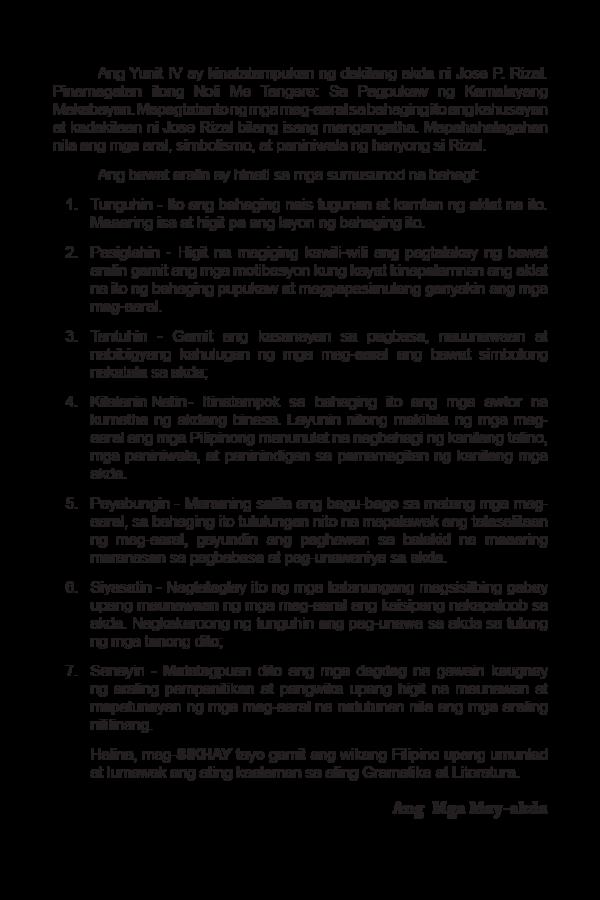 preface3