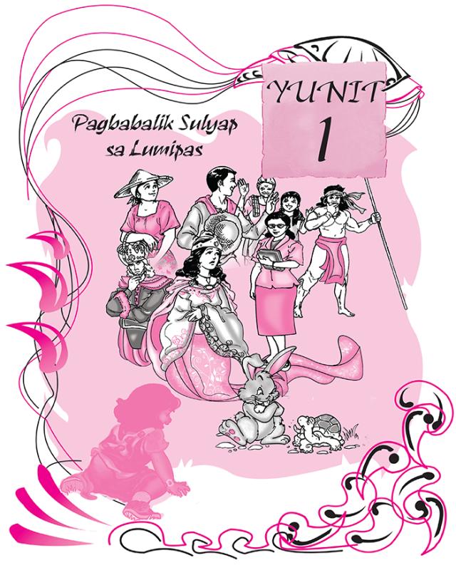 yunit1